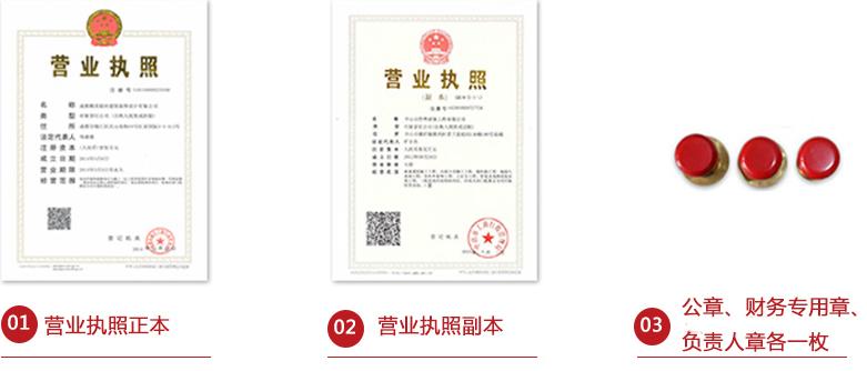南京公司注冊