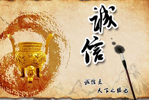 南京商标注册